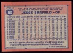 1991 Topps #85  Jesse Barfield  Back Thumbnail