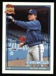 1991 Topps #181  Duane Ward  Front Thumbnail