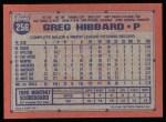 1991 Topps #256  Greg Hibbard  Back Thumbnail