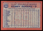 1991 Topps #332  Kenny Rogers  Back Thumbnail
