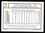 1992 Topps #717  Ken Dayley  Back Thumbnail