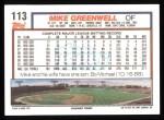 1992 Topps #113  Mike Greenwell  Back Thumbnail