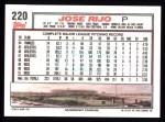 1992 Topps #220  Jose Rijo  Back Thumbnail