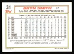 1992 Topps #31  Bryn Smith  Back Thumbnail