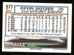 1992 Topps #577  Kevin Seitzer  Back Thumbnail