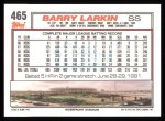 1992 Topps #465  Barry Larkin  Back Thumbnail