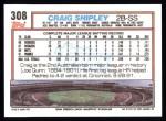 1992 Topps #308  Craig Shipley  Back Thumbnail