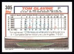 1992 Topps #305  Tom Glavine  Back Thumbnail