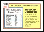 1992 Topps #388   -  Howard Johnson All-Star Back Thumbnail