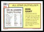 1992 Topps #391   -  Ron Gant All-Star Back Thumbnail
