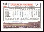 1992 Topps #554  Donald Harris  Back Thumbnail