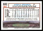 1992 Topps #682  Andy Benes  Back Thumbnail