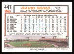 1992 Topps #447  David Segui  Back Thumbnail