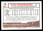 1992 Topps #78  Ivan Rodriguez  Back Thumbnail