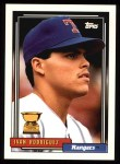 1992 Topps #78  Ivan Rodriguez  Front Thumbnail