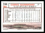 1992 Topps #744  Chris Hammond  Back Thumbnail