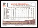 1992 Topps #584  Wayne Rosenthal  Back Thumbnail