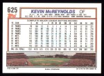 1992 Topps #625  Kevin McReynolds  Back Thumbnail