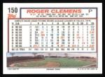 1992 Topps #150  Roger Clemens  Back Thumbnail