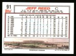 1992 Topps #91  Jeff Reed  Back Thumbnail