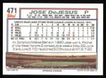 1992 Topps #471  Jose DeJesus  Back Thumbnail