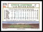1992 Topps #379  Steve Chitren  Back Thumbnail