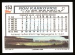 1992 Topps #153  Ron Karkovice  Back Thumbnail