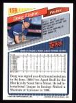 1993 Topps #159  Doug Linton  Back Thumbnail
