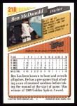 1993 Topps #218  Ben McDonald  Back Thumbnail