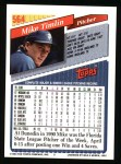 1993 Topps #564  Mike Timlin  Back Thumbnail
