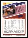 1993 Topps #336  Mike Pagliarulo  Back Thumbnail