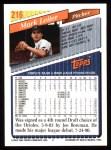 1993 Topps #216  Mark Leiter  Back Thumbnail