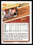 1993 Topps #470  Rob Dibble  Back Thumbnail