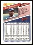1993 Topps #450  Darryl Strawberry  Back Thumbnail