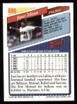 1993 Topps #696  Jose Mesa  Back Thumbnail