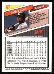1993 Topps #67  Felix Jose  Back Thumbnail