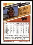 1993 Topps #587  Manny Alexander  Back Thumbnail