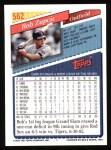 1993 Topps #562  Bob Zupcic  Back Thumbnail
