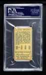 1911 T205 CIN Dick Hoblitzell  Back Thumbnail