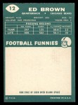 1960 Topps #12  Ed Brown  Back Thumbnail