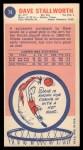 1969 Topps #74  Dave Stallworth  Back Thumbnail