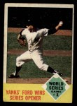 1963 Topps #142   -  Whitey Ford 1962 World Series - Game #1 - Yanks' Ford Wins Series Opener Front Thumbnail