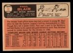 1966 Topps #48  Paul Blair  Back Thumbnail
