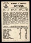 1960 Leaf #34  Hal Griggs  Back Thumbnail