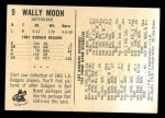1962 Bell Brand Dodgers #9  Wally Moon  Back Thumbnail