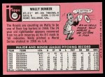 1969 Topps #137  Wally Bunker  Back Thumbnail
