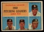 1961 Topps #47 xLNE  -  Warren Spahn / Ernie Broglio / Lew Burdette / Vern Law NL Pitching Leaders Front Thumbnail