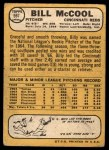 1968 Topps #597  Bill McCool  Back Thumbnail