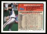 1994 Topps #91  Rick Sutcliffe  Back Thumbnail