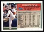 1994 Topps #22  Roger Pavlik  Back Thumbnail